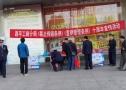 上午昌平工商分局与天通苑商盟在龙德广场举办了打击非法传销宣传活动