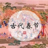 """""""中国最美节""""—春节"""