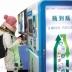 建议物业安装再生资源回收设备