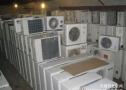 天通苑出售回收空调回收一切家用电器