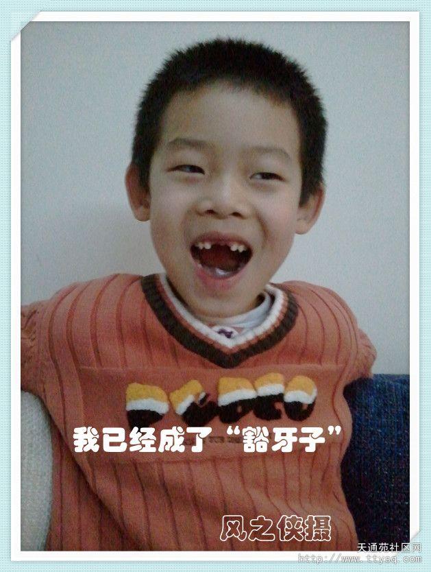 2012-12-10 19.46.13_副本.jpg