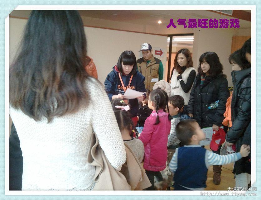 2013-01-12 14.10.25_副本.jpg