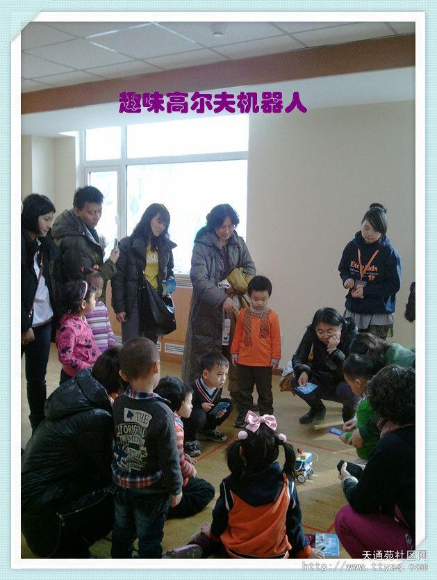 2013-01-12 14.08.24_副本.jpg