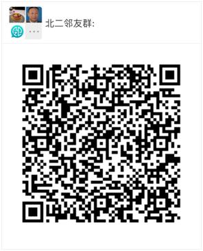 QQ图片20180328173247.png