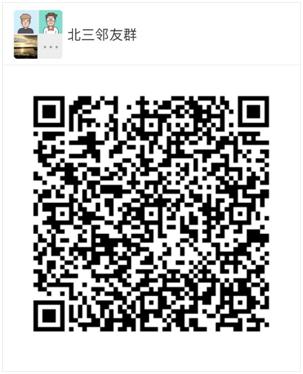 QQ图片20180328173327.png