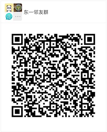 QQ图片20180328173411.png