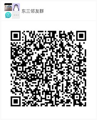 QQ图片20180328173513.png