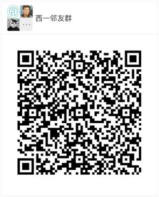 QQ图片20180328173602.png