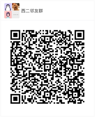 QQ图片20180328173630.png