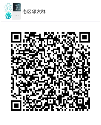 QQ图片20180328173810.png