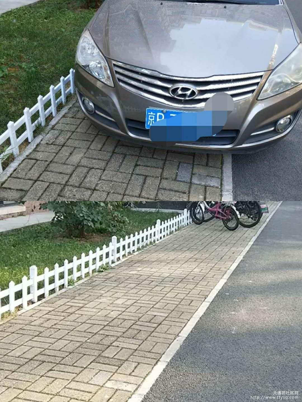 创造小区良好的停车秩序