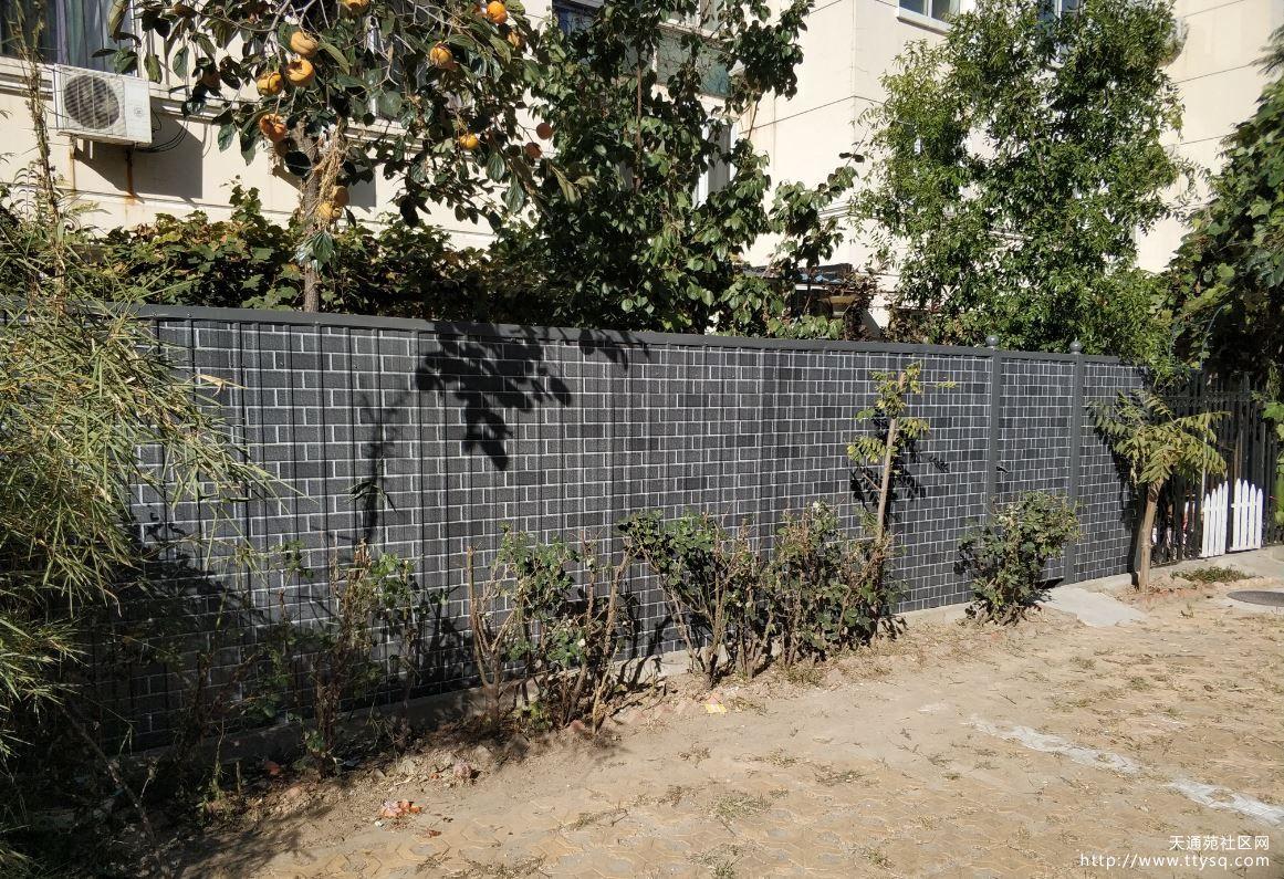 小区私建围墙