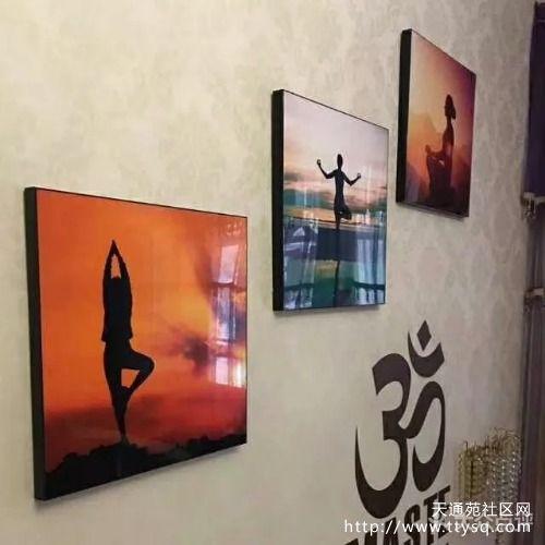 出售天通苑北一区的涟沁瑜伽会馆的卡一张
