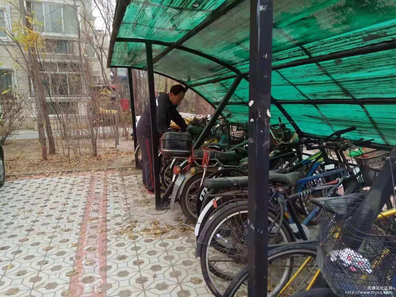老区秩序维护队规范小区内自行车棚