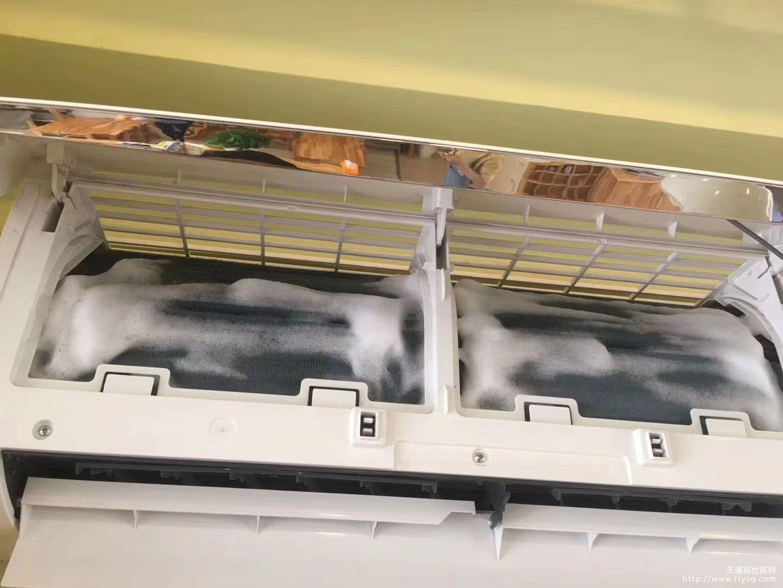 天通苑空调维修加氟13391695186空调深度清洗 拆装空调 回收
