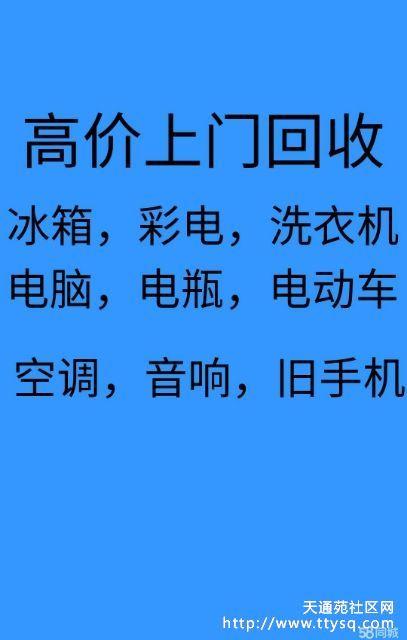 wechat_upload16095485155fefc2e3bf405