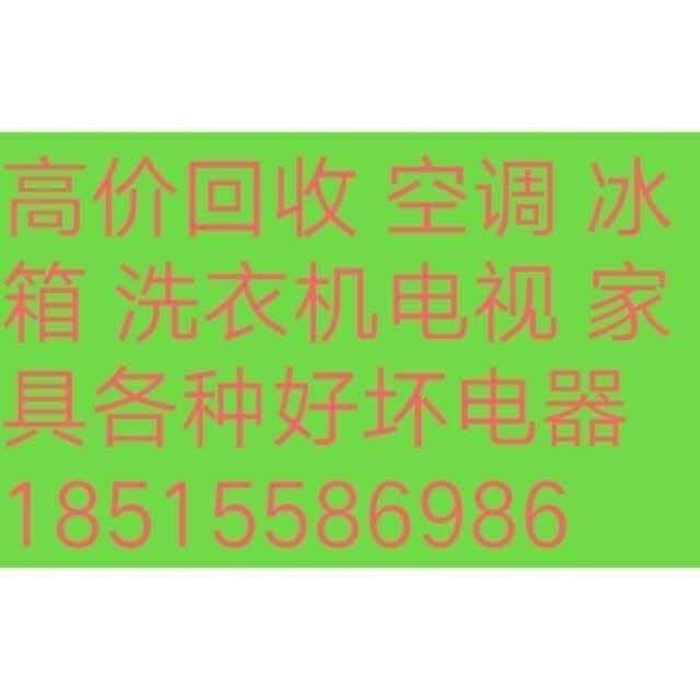 wechat_upload162046701160965d438d336