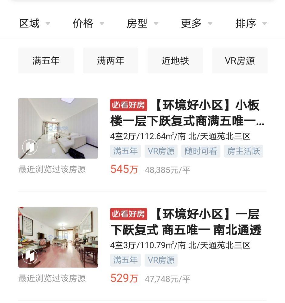 Screenshot_20210513_142907.jpg