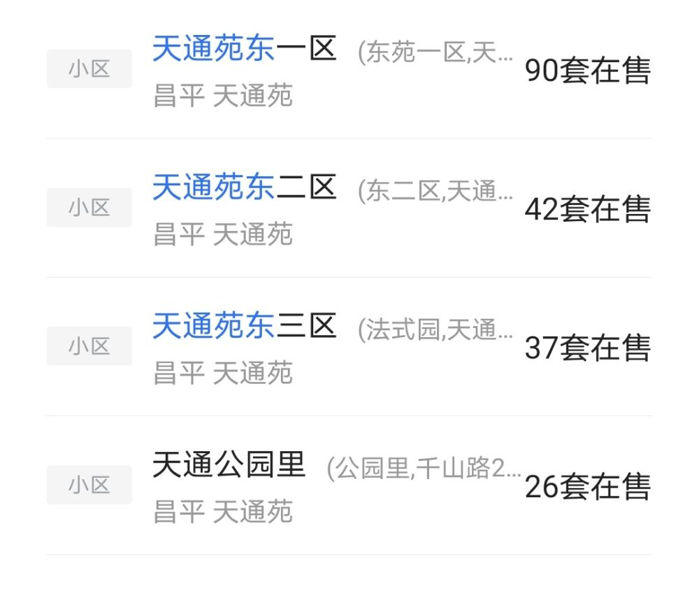 Screenshot_20210516_192450_com.lianjia.beike_edit_506958438772122.jpg