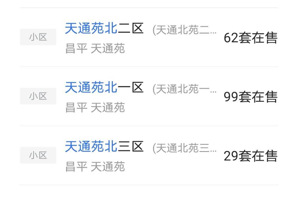 Screenshot_20210516_192433_com.lianjia.beike_edit_506923802222127.jpg