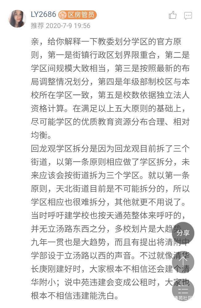 Screenshot_20210520_093007.jpg