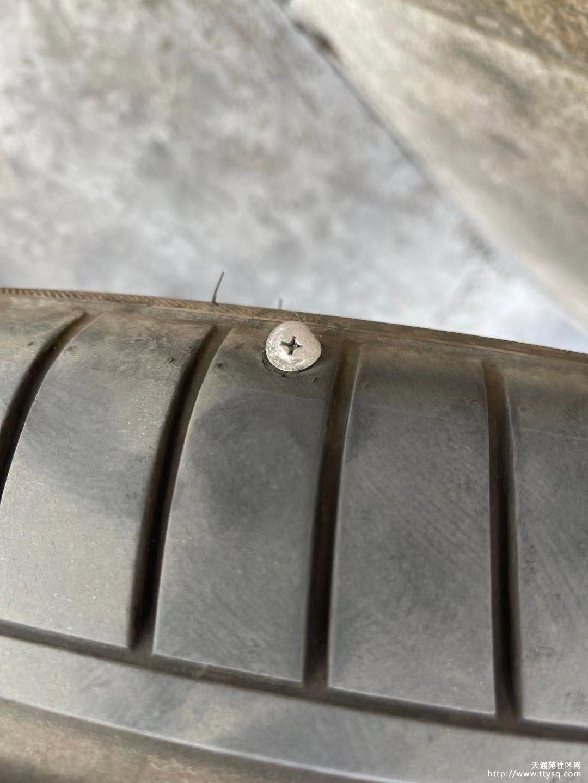 最近很多业主车轮胎被同一种螺丝钉扎胎!请注意
