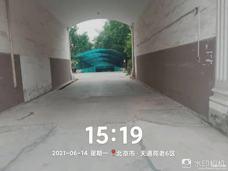 微信图片_2021061508245136.jpg