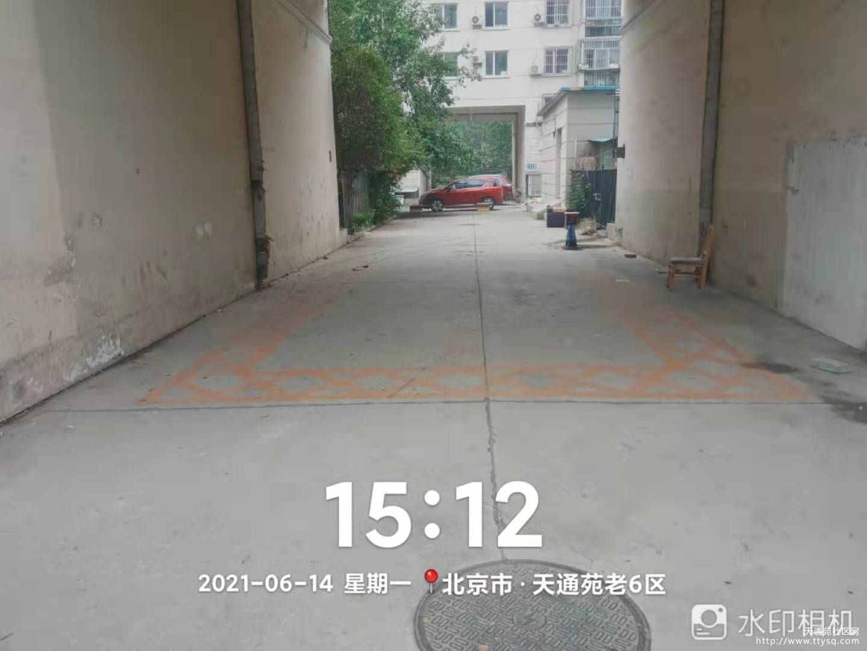 微信图片_2021061508245132.jpg