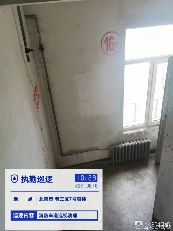 微信图片_202106190911001.jpg