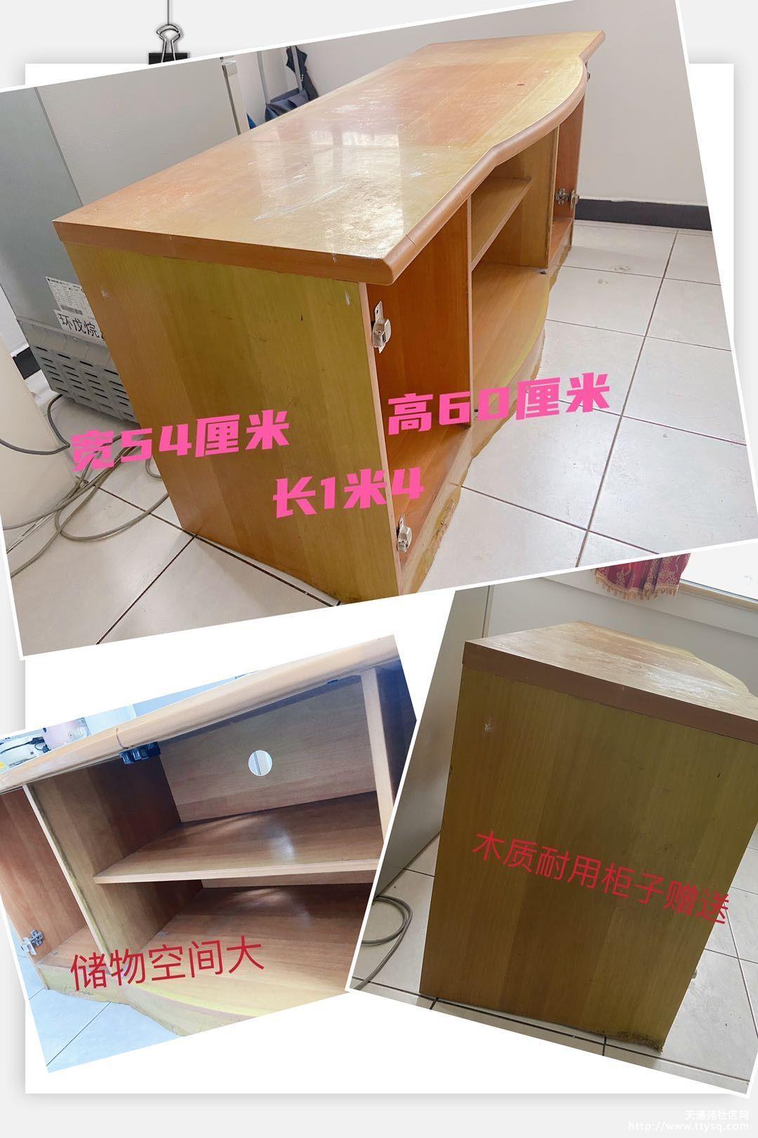 wechat_upload162694944760f947470f135