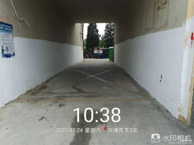 微信图片_202107241423526.jpg