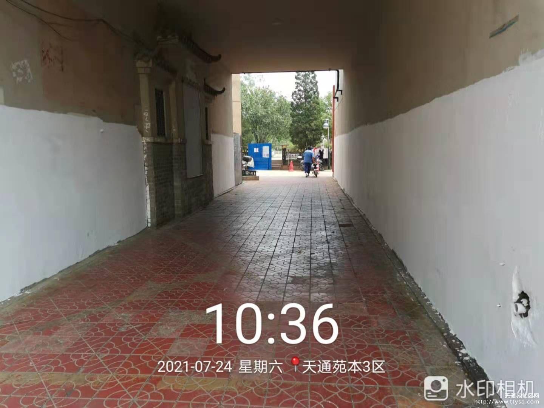 微信图片_202107241423523.jpg