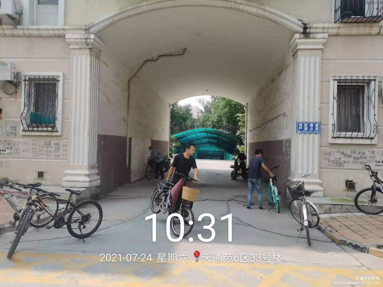 微信图片_2021072414225014.jpg
