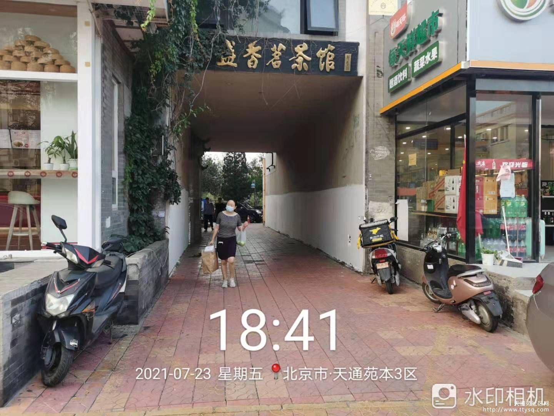 微信图片_202107241423511.jpg