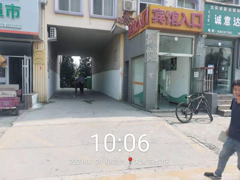 微信图片_202107241422507.jpg