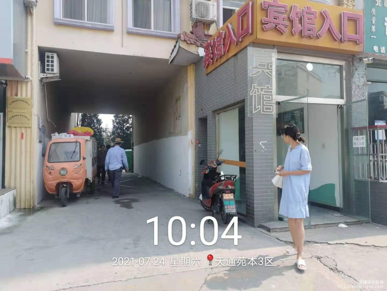 微信图片_202107241422506.jpg