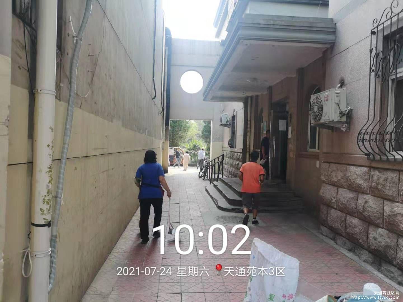 微信图片_202107241422504.jpg