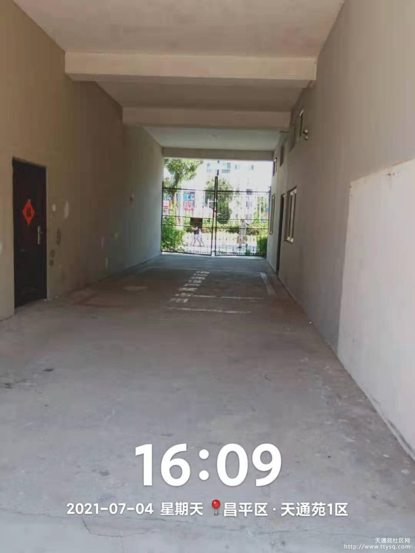 d6451aafec69bb934c6181d02c3b2ea2.jpg