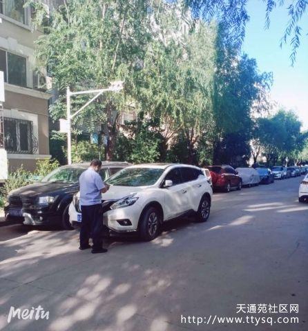 规范停车秩序,保证车辆通行畅通。