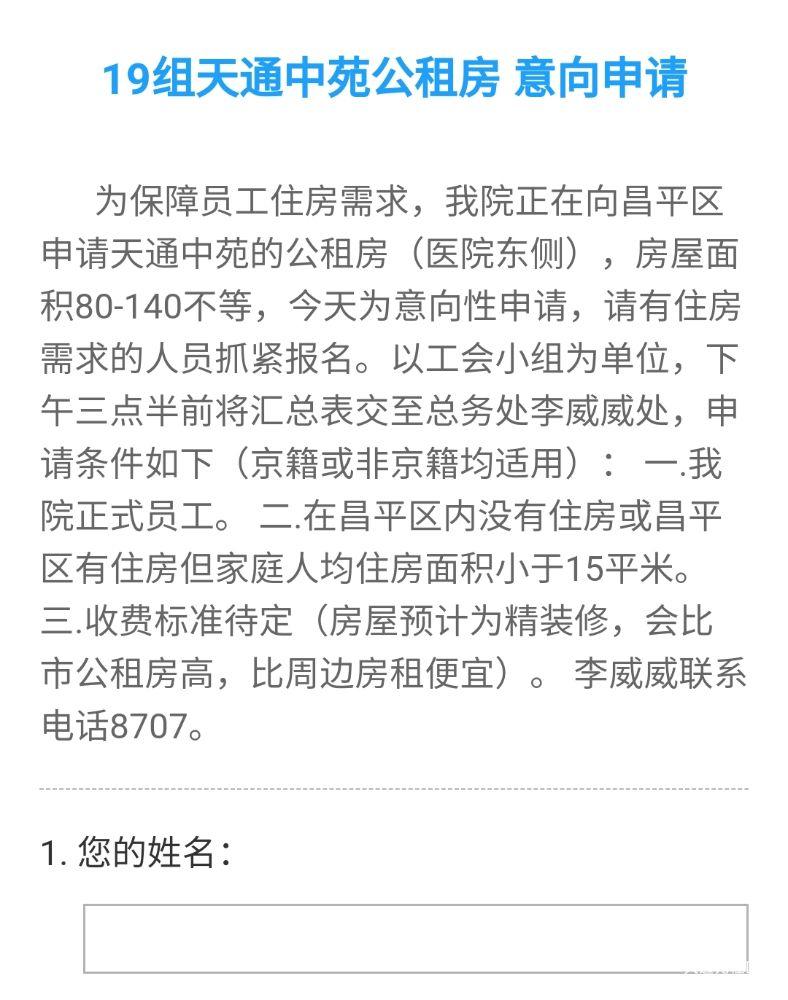 Screenshot_20210725_221227.jpg