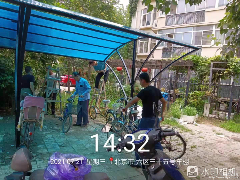 微信图片_20210722141252.jpg