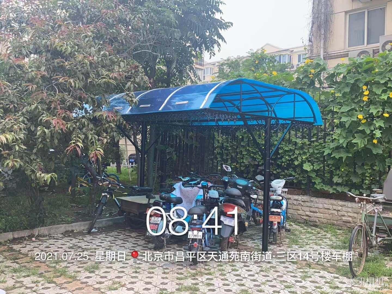 微信图片_20210725084520.jpg