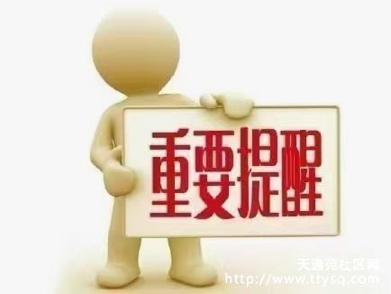 wechat_upload16274527316100f53b6c85e