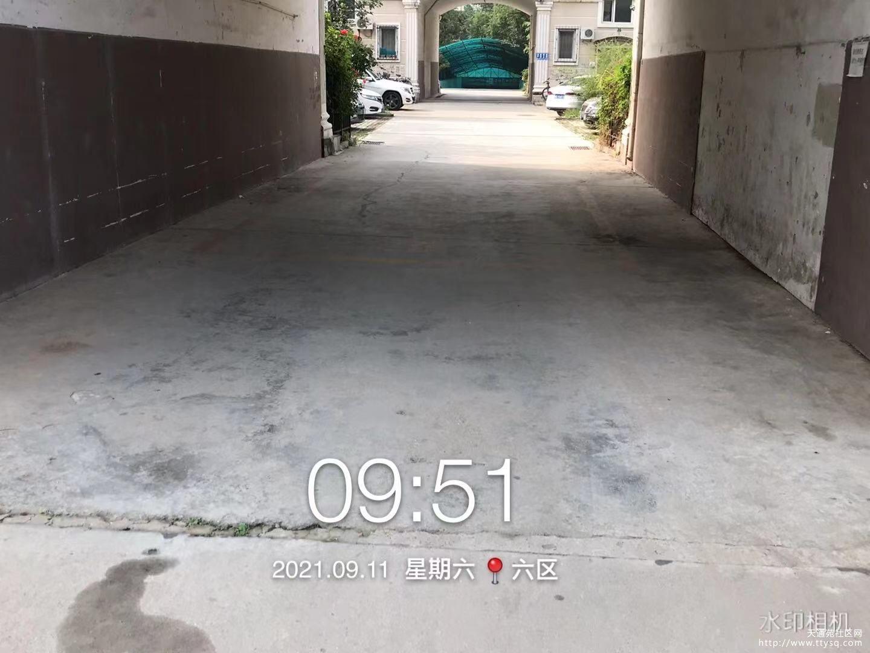 微信图片_202109111400304.jpg