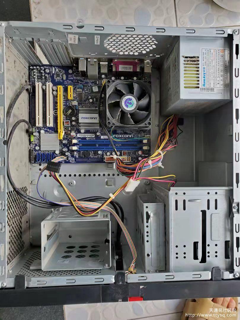 方正机箱电源+LG键盘