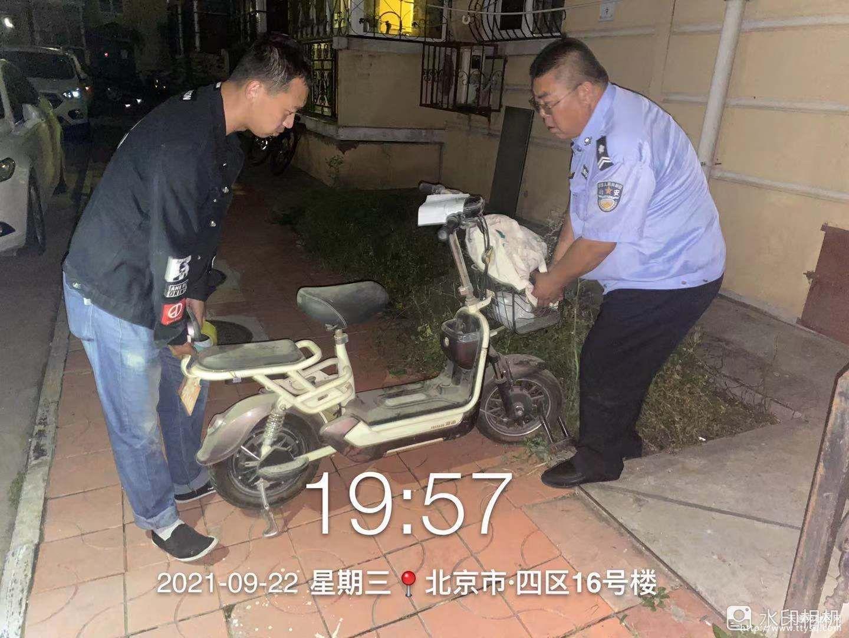 微信图片_20210923160236.jpg