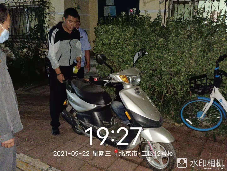 微信图片_202109222045188.jpg