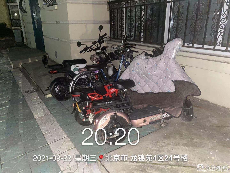 微信图片_2021092220451836.jpg