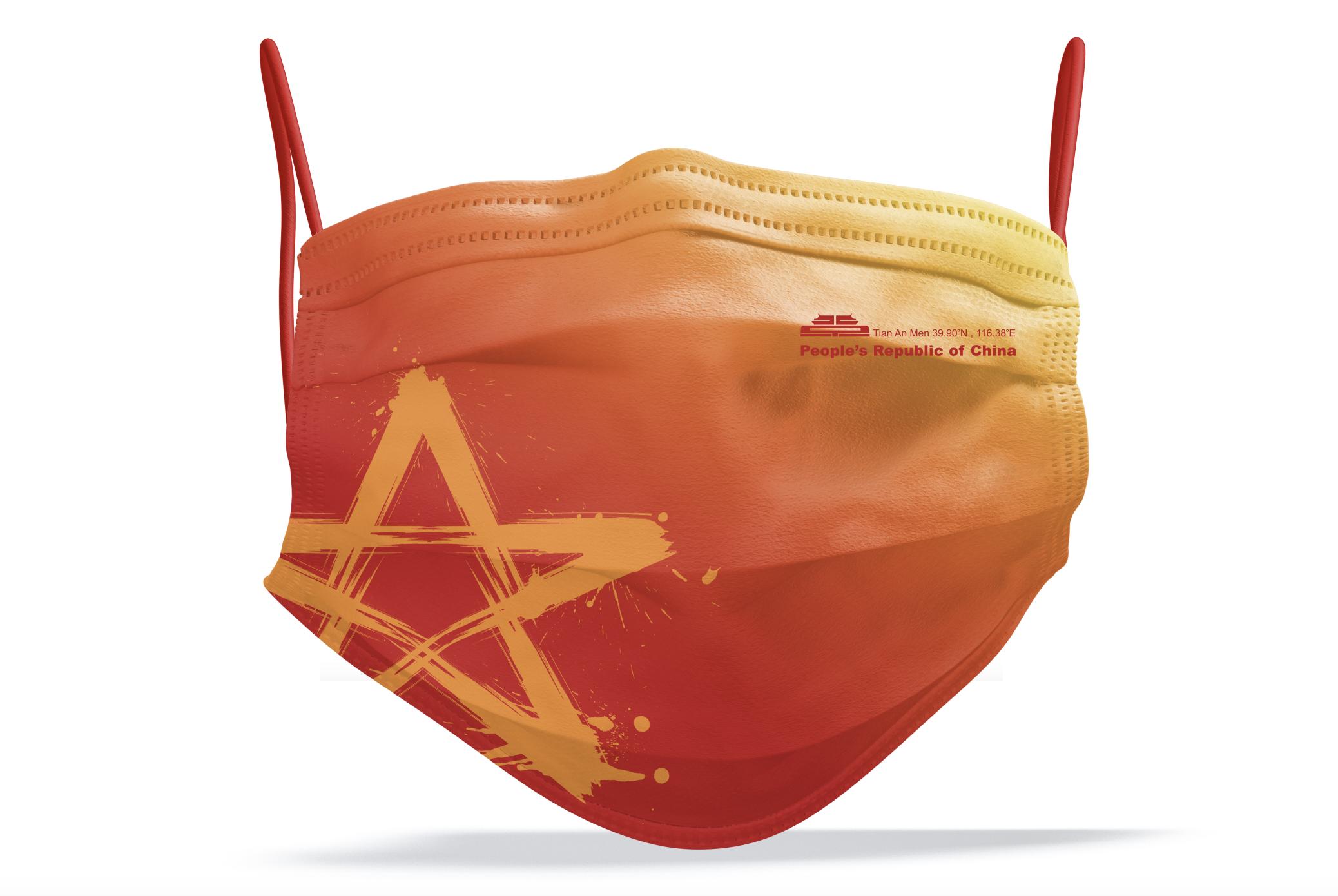 CHN爱国主题我爱北京主题口罩